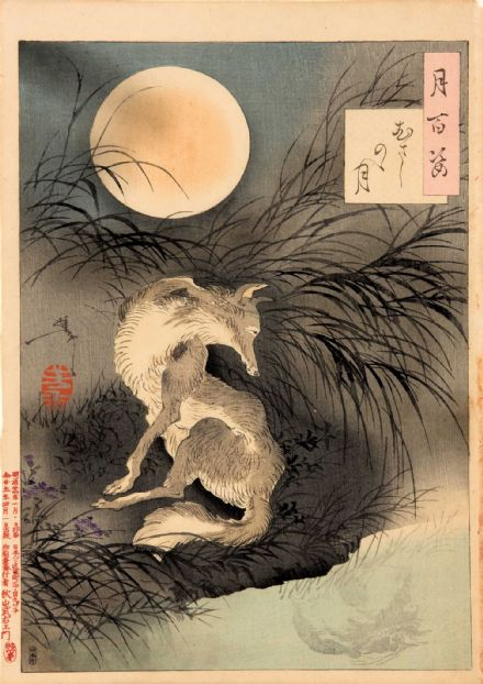 Yoshitoshi, Tsukioka: The Moon on Musashi Plain - from the series One Hundred Aspects of the Moon. Fine Art Print/Poster. Sizes: A4/A3/A2/A1 (003863)